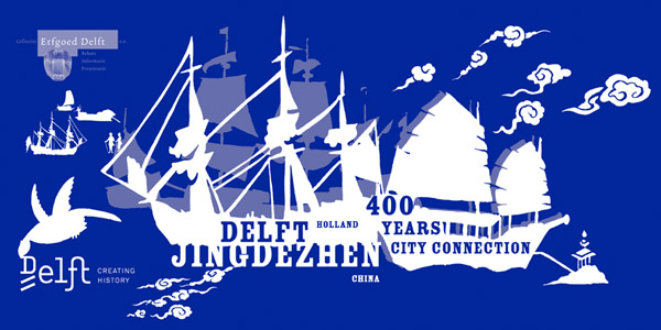 Delft-Jingdezhen 400 years city connection. Wall design by Pepijn for the booth at the Jingdezhen International Ceramic Fair 2010