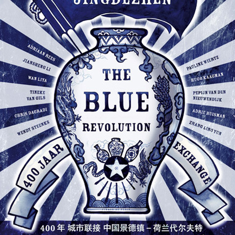Poster The Blue Revolution
