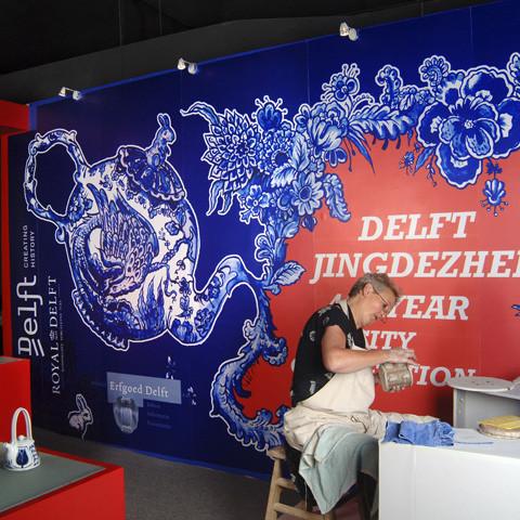 Delft-Jingdezhen 400 years city connection 2011